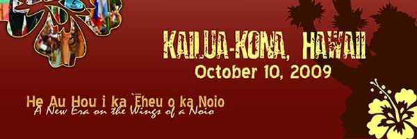 Kailua - Kona , Hawaii - Official Site